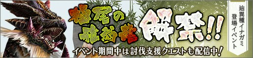 f:id:furesuburasut:20171123013531j:plain