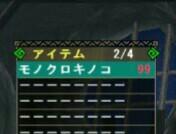 f:id:furesuburasut:20171203135545j:plain