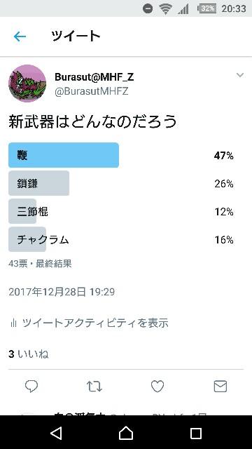 f:id:furesuburasut:20171230203338j:plain