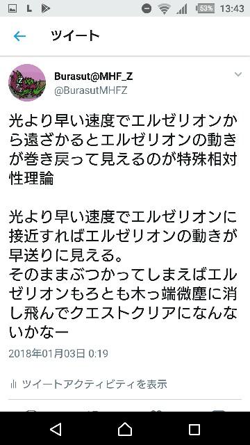 f:id:furesuburasut:20180117101403j:plain