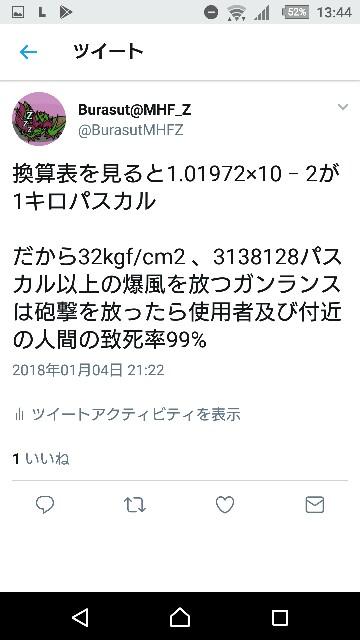 f:id:furesuburasut:20180117101429j:plain