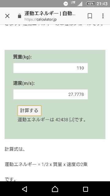 f:id:furesuburasut:20180117101606j:plain
