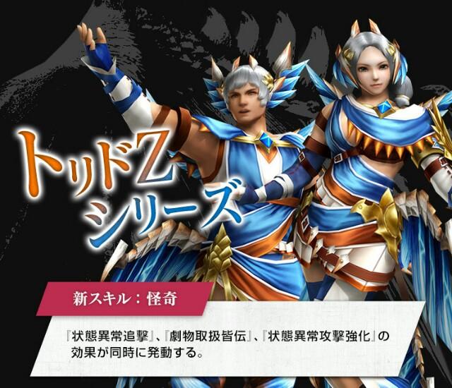 f:id:furesuburasut:20180119142713j:plain