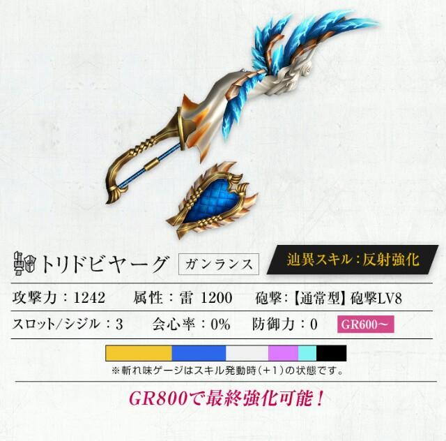 f:id:furesuburasut:20180119143451j:plain