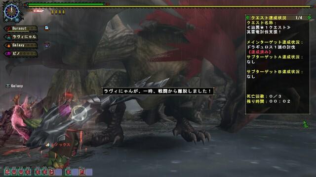 f:id:furesuburasut:20180301154805j:image