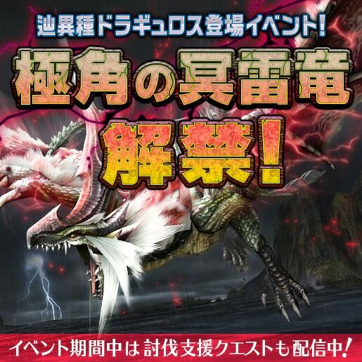 f:id:furesuburasut:20180301161058j:image