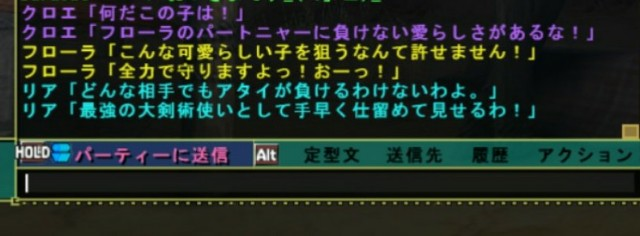 f:id:furesuburasut:20180401003155j:plain