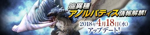 f:id:furesuburasut:20180415193609j:plain