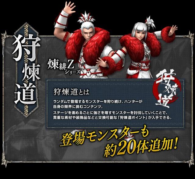 f:id:furesuburasut:20180415194605j:plain
