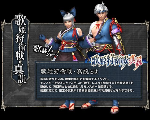 f:id:furesuburasut:20180415194655j:plain