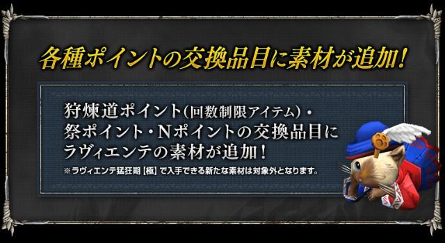 f:id:furesuburasut:20180415195914j:plain