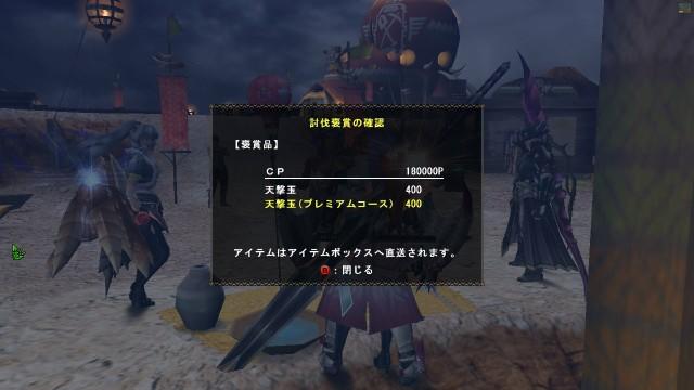 f:id:furesuburasut:20180501223608j:plain