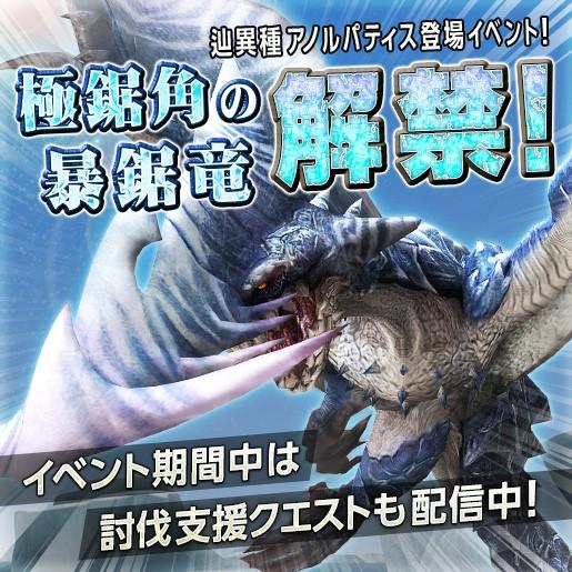 f:id:furesuburasut:20180704141512j:plain
