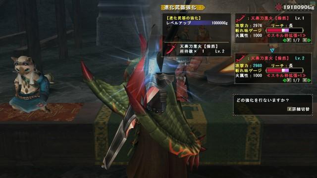 f:id:furesuburasut:20180705090604j:plain