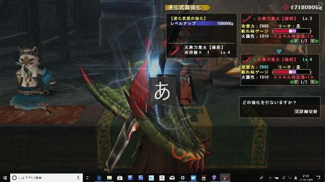f:id:furesuburasut:20180705090616j:plain