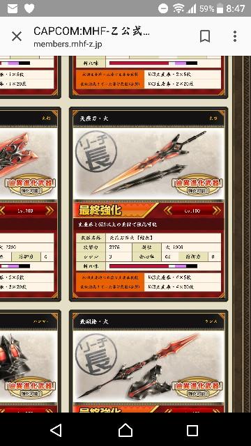 f:id:furesuburasut:20180705091733j:plain
