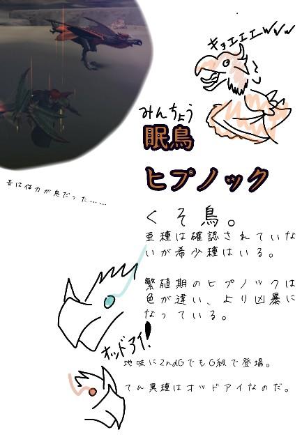 f:id:furesuburasut:20180802212659j:plain