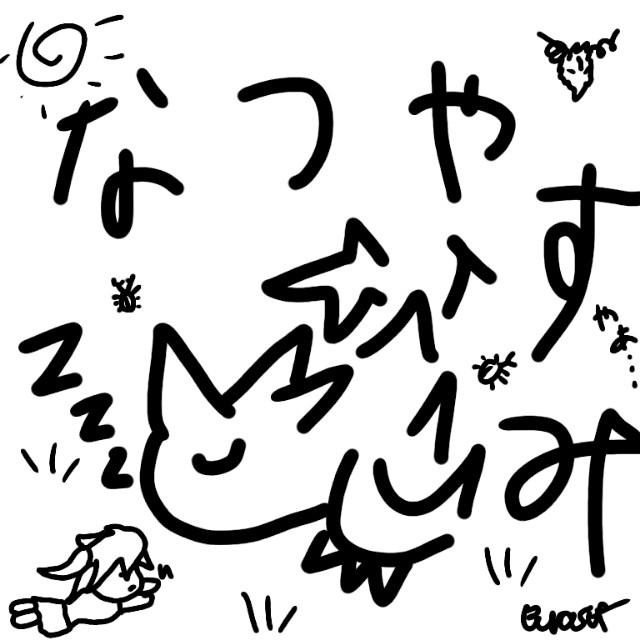 f:id:furesuburasut:20180807201512j:plain