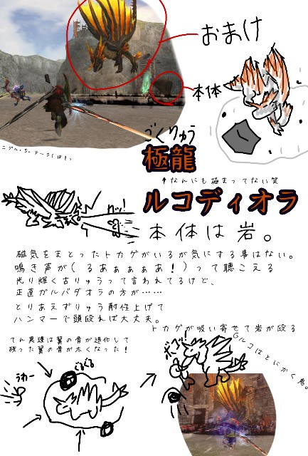 f:id:furesuburasut:20180807201610j:plain