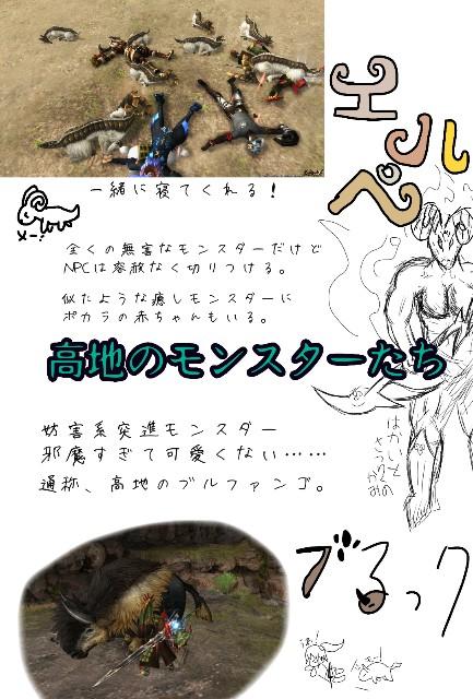f:id:furesuburasut:20180807201653j:plain
