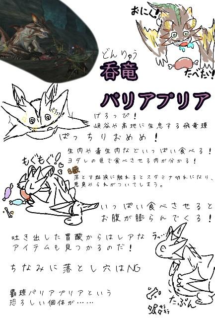 f:id:furesuburasut:20180807201730j:plain