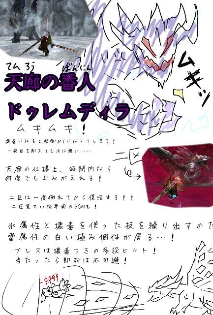 f:id:furesuburasut:20180807201746j:plain