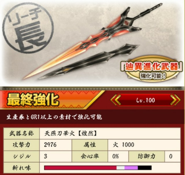 f:id:furesuburasut:20181101005119j:plain
