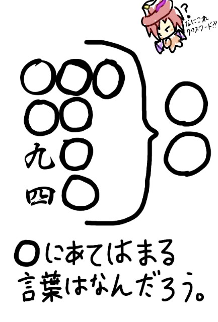 f:id:furesuburasut:20181105004913j:plain
