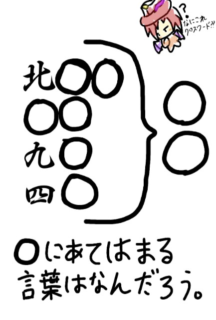 f:id:furesuburasut:20181105005008j:plain