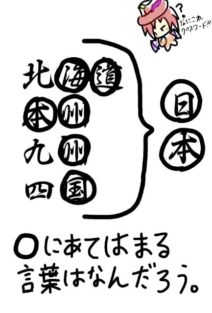 f:id:furesuburasut:20181105005334j:plain