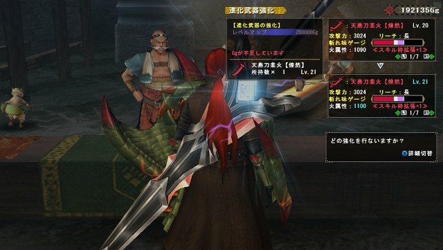 f:id:furesuburasut:20181118201857j:plain