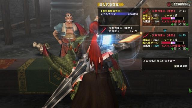 f:id:furesuburasut:20181118201955j:plain
