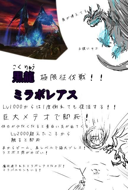 f:id:furesuburasut:20181120213153j:plain