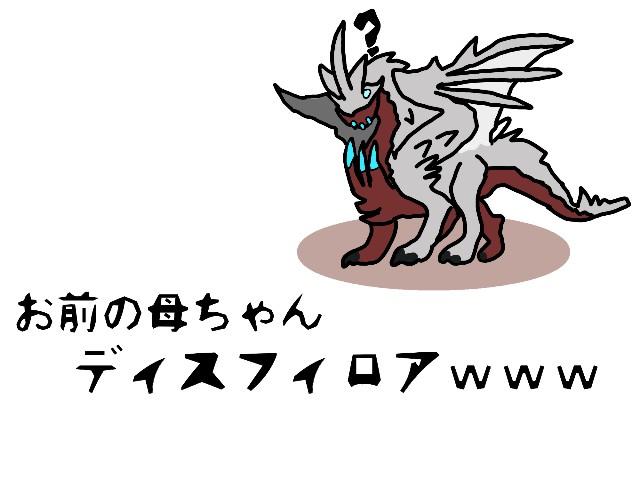 f:id:furesuburasut:20181120214030j:plain