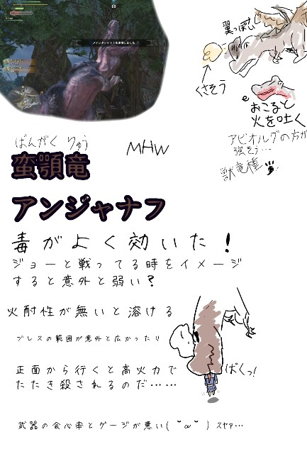f:id:furesuburasut:20181120214456j:plain