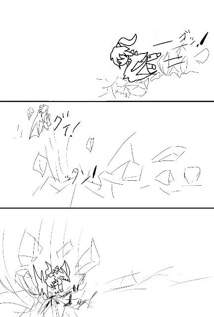 f:id:furesuburasut:20181120215631j:plain