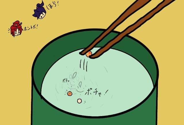 f:id:furesuburasut:20181122161302j:plain