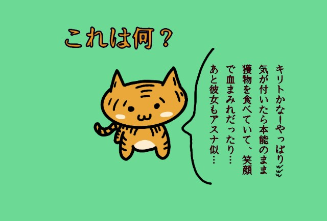 f:id:furesuburasut:20181125231947j:plain