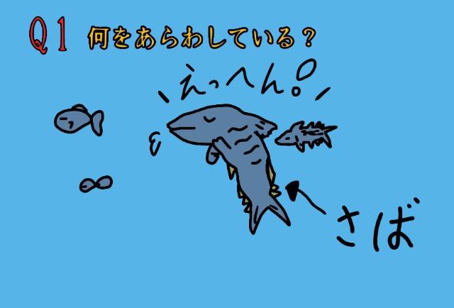 f:id:furesuburasut:20181125232457j:plain