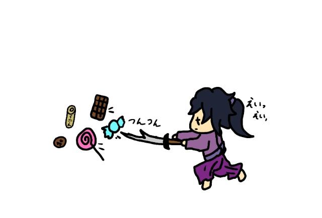 f:id:furesuburasut:20181125233604j:plain