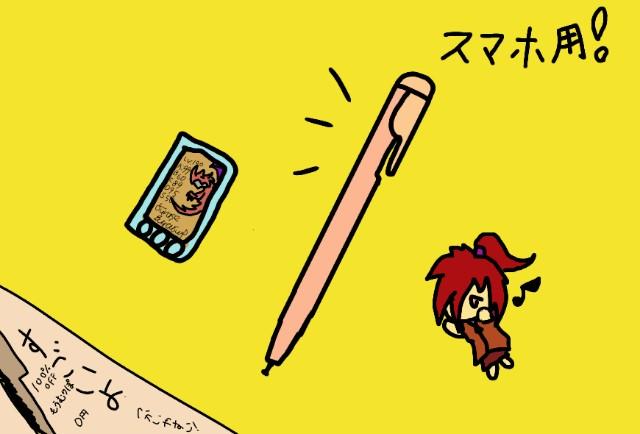 f:id:furesuburasut:20181127111045j:plain