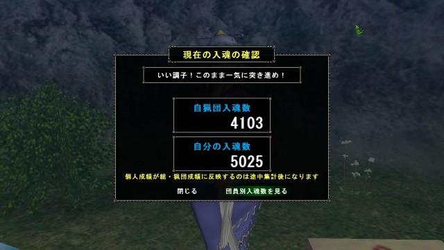 f:id:furesuburasut:20181127235516j:plain