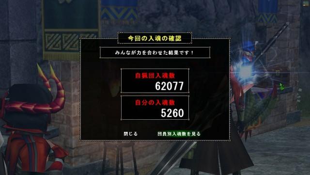 f:id:furesuburasut:20181129074001j:plain