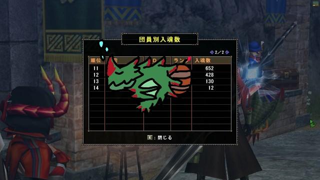 f:id:furesuburasut:20181129074120j:plain