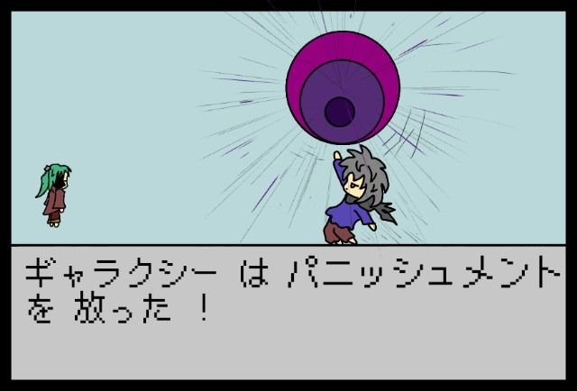 f:id:furesuburasut:20181130081929j:plain