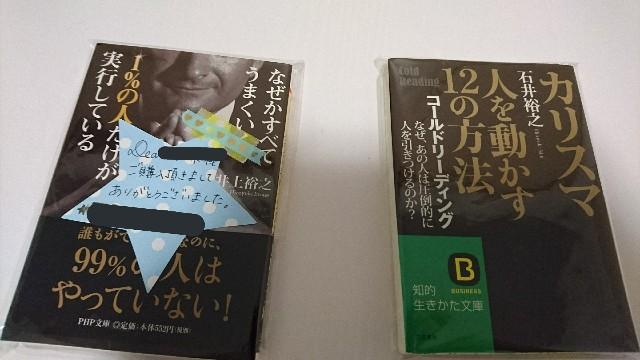 f:id:furesuburasut:20181214225840j:plain