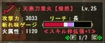 f:id:furesuburasut:20181220173756j:plain