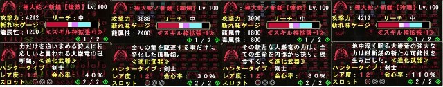 f:id:furesuburasut:20181222151514j:plain