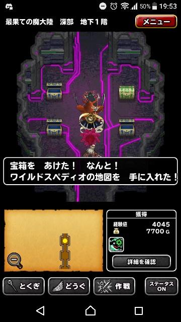 f:id:furesuburasut:20190114232554j:plain