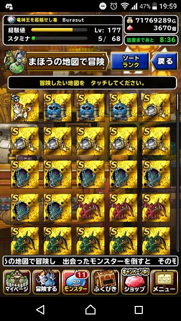 f:id:furesuburasut:20190114232932j:plain
